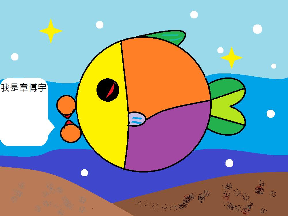 s102007_fish