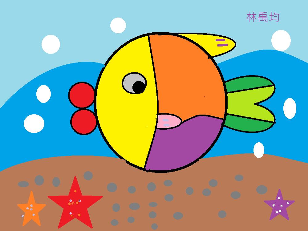 s102062_fish