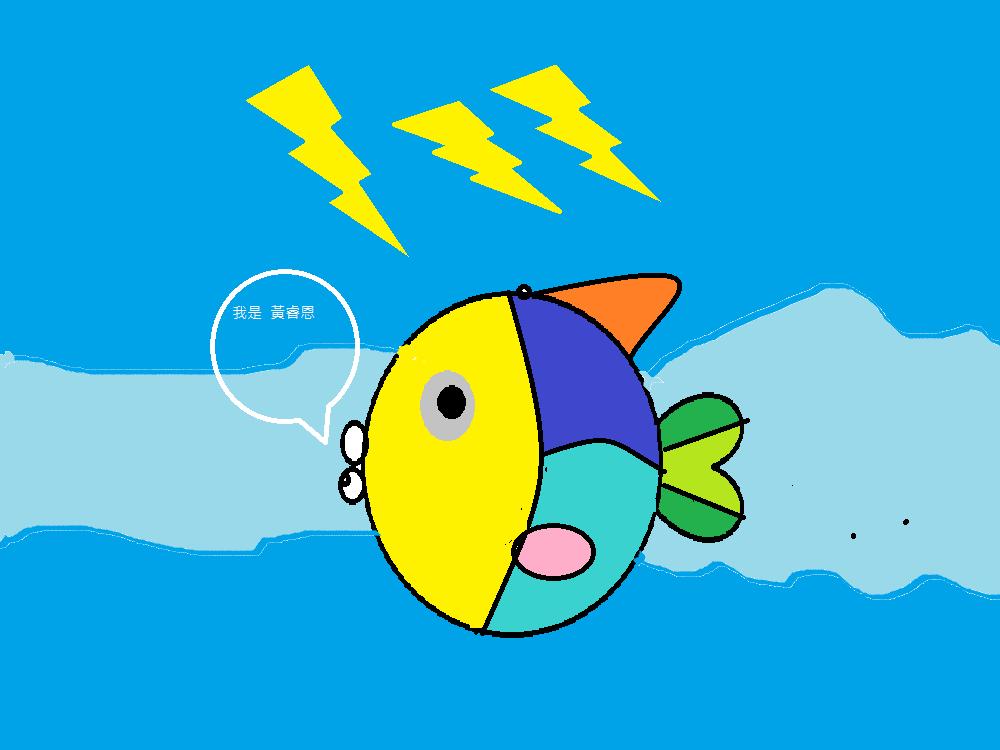 s102065_fish