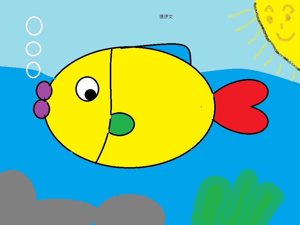 s102115_fish