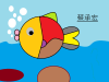 s102040_fish