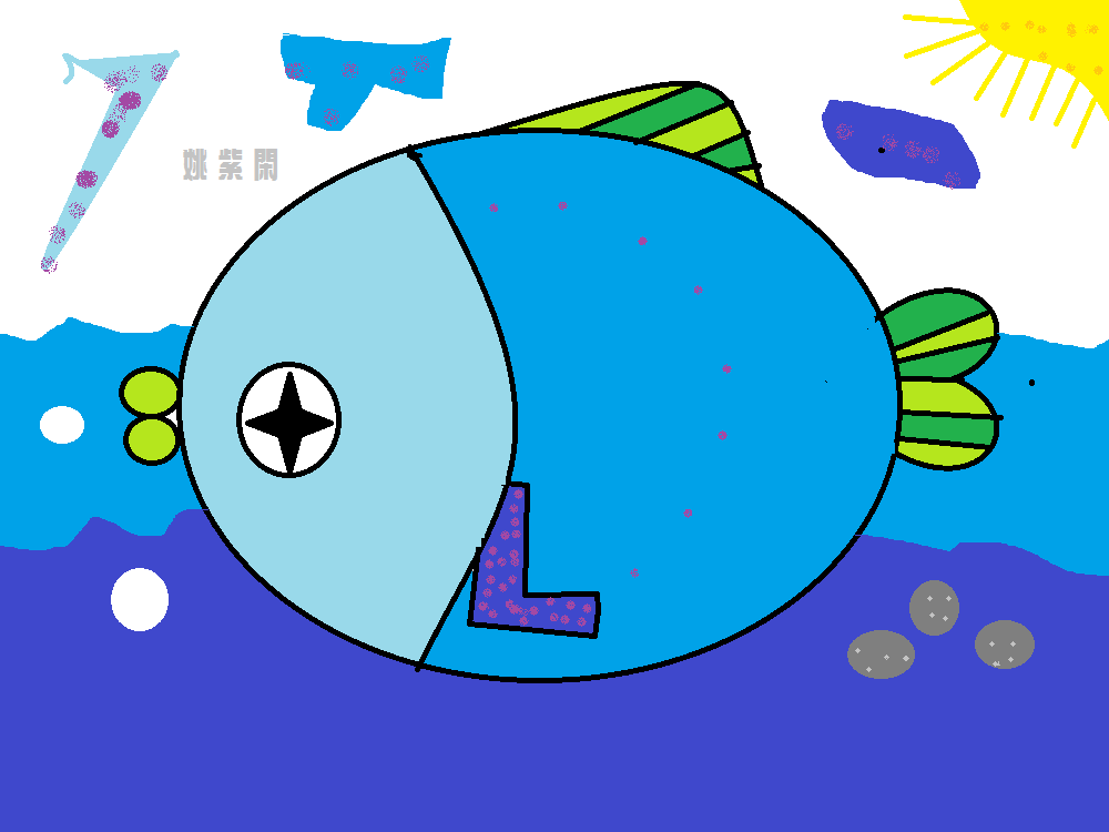 s102147_fish