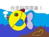 s102139_fish