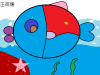 s102060_fish
