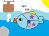s102144_fish