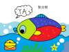 s102009_fish