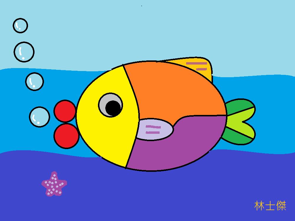s102039_fish