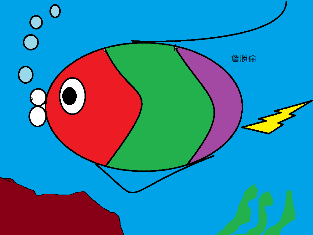 s102193_fish