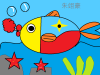 s102013_fish