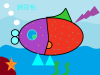 s102163_fish