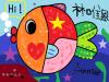 s102050_fish