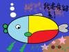 s102131_fish