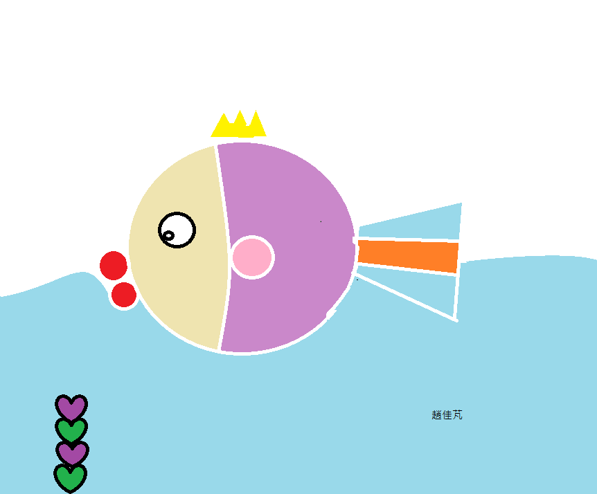 27_fish2
