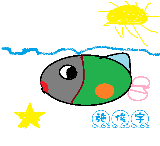 12_fish2