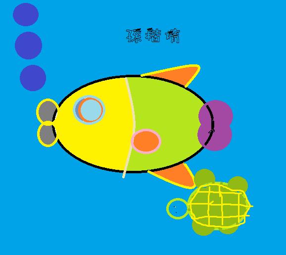 09_fish2