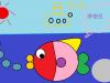 12-1_fish2