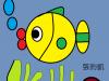 14_fish2