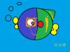 17_fish2