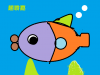 18_fish2