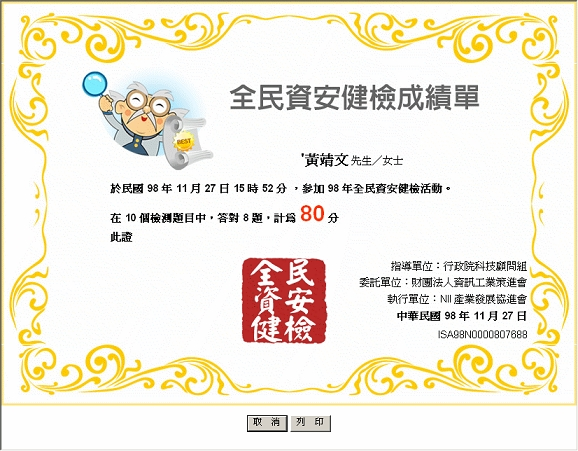 2009_s93059