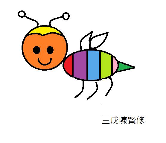 305_13_bee-2_13