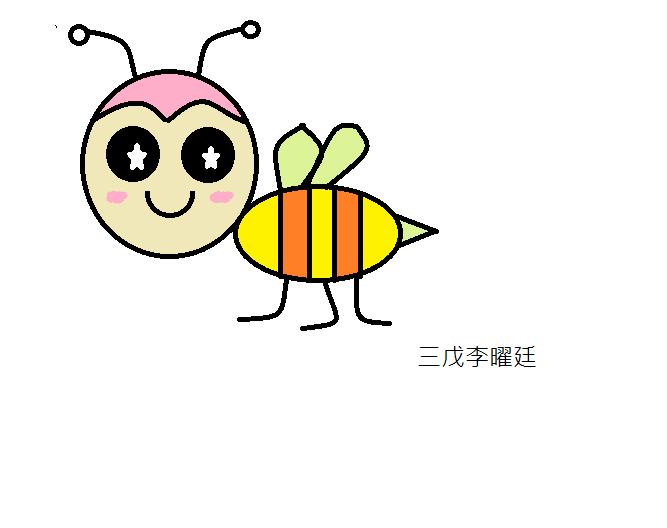305_14_bee2_14